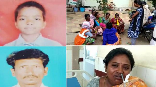 Ainapur Man, Son Die After Eating Poison Laced Cake Sent By Brother - Sakshi Post
