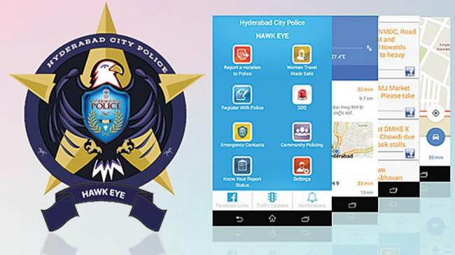Common Man Can Complain Against Police Officials Through 'Hawk-Eye' App - Sakshi Post