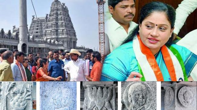 Controversy Over TRS Symbol, KCR Face Carvings On Yadadri Temple Pillars - Sakshi Post