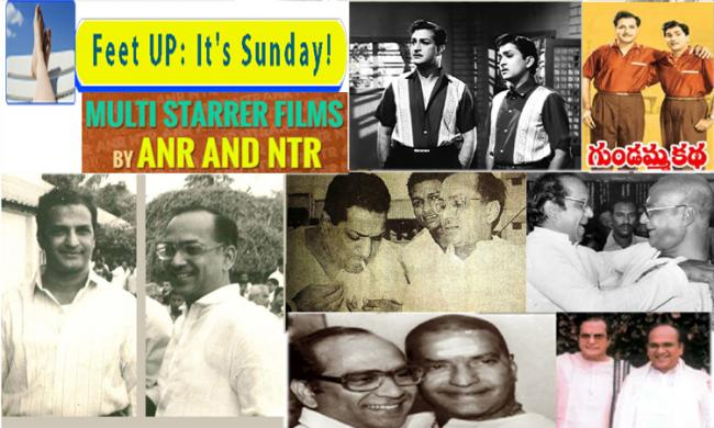 NT Rama Rao and Akkineni Nageshwara Rao - Sakshi Post