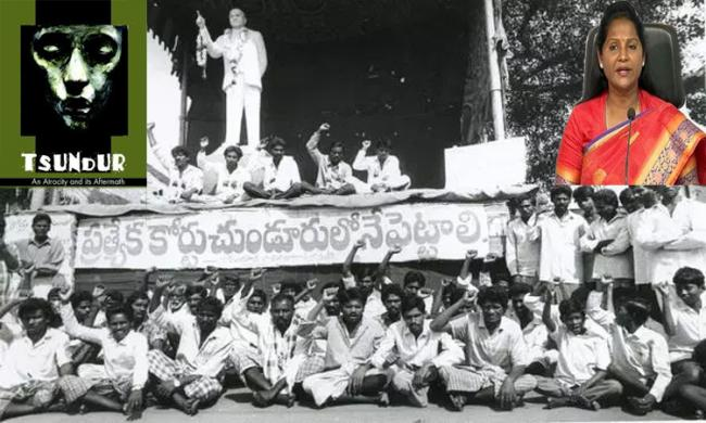Dalit Ill-'Treatment A Deep-Rooted Legacy in AP - Sakshi Post