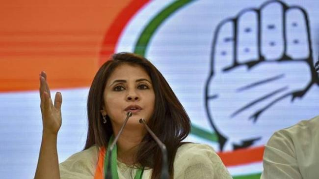 Actor-turned-politician Urmila Matondkar on Tuesday said she has resigned from the Congress party, - Sakshi Post