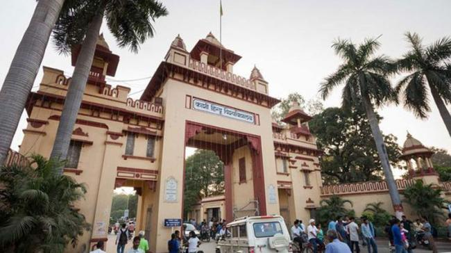 BHU Students Call Off Protest; Varsity Assures Review Of Professor's Reinstatement - Sakshi Post