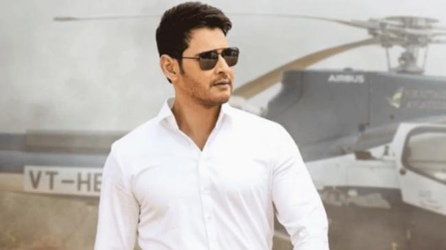 "Superstar <a href=""https://english.sakshi.com/topic/mahesh%20babu"">Mahesh Babu </a>is one of the most sought after actors in the industry. He enjoys a massive fan following not just in India but across th - Sakshi Post"