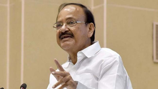 M Venkaiah Naidu over structural forms for agriculture - Sakshi Post