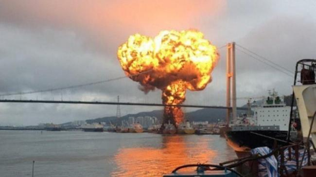 A huge blast on an oil tanker in a South Korean port sparked a raging fire that spread to a nearby vessel - Sakshi Post