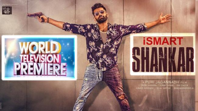 World Television Premiere of Ismart Shankar  - Sakshi Post
