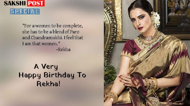 Bollywood's Original Queen of Expression Rekha Turns 65 - Sakshi Post