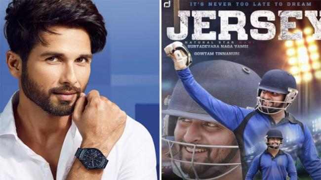 """Shahid Kapoor's """"Jersy"""" To Hit Screens next August - Sakshi Post"""