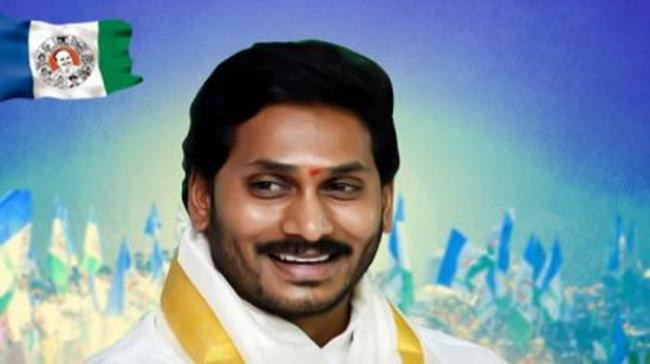 YSRCP Has Many Firsts To Its Credit - Sakshi Post
