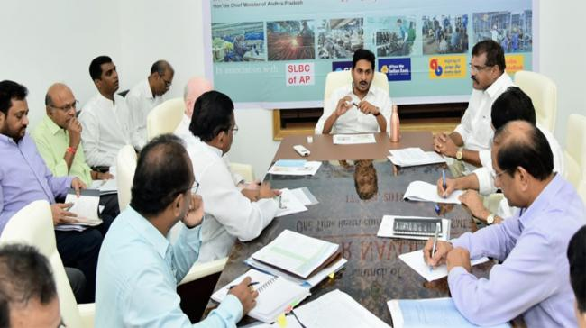 YS Jagan Review Meeting on Housing Infrastructure - Sakshi Post