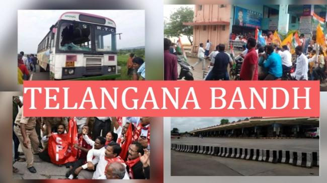 Bandh was observed across the 33 districts in the state - Sakshi Post