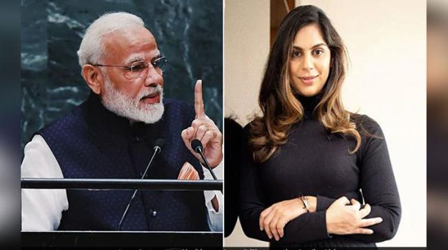 Why Was Southern Film Industry Neglected? Upasana Konidela Questions PM Modi - Sakshi Post