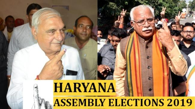 Haryana Assembly elections - Sakshi Post