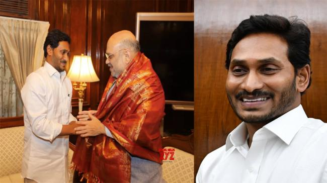 File Photo: AP CM YS Jagan Meets Amit Shah - Sakshi Post