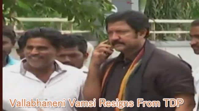 Vallabhaneni Vamsi - Sakshi Post