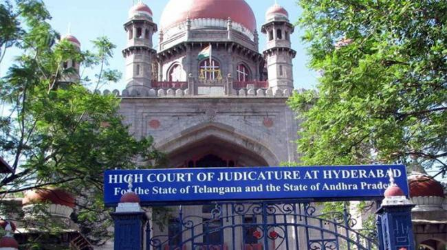 HC Serious On Police Over Shine Hospital Fire Accident Case - Sakshi Post