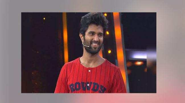 Vijay Devarakonda To Make Appearance on Bigg Boss? - Sakshi Post