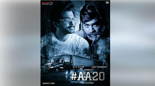 Allu Arjun, Sukumar's #AA20 Launched - Sakshi Post