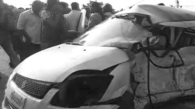 Four persons died in a road accident due to over-speeding at Garikapadu Checkpost in Jaggayyapet Mandal of Krishna district - Sakshi Post