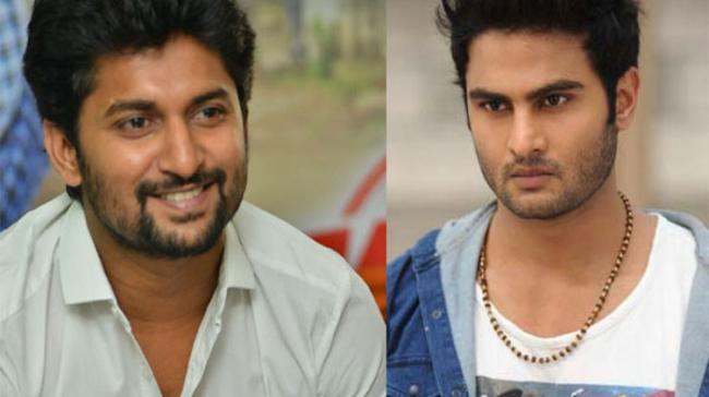 Nani And Sudheer Babu - Sakshi Post