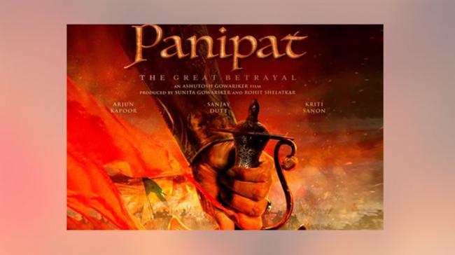 Panipat Trailer Is Out Today - Sakshi Post