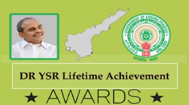 YSR Lifetime Achievement Awards For Public Services From 2020 - Sakshi Post