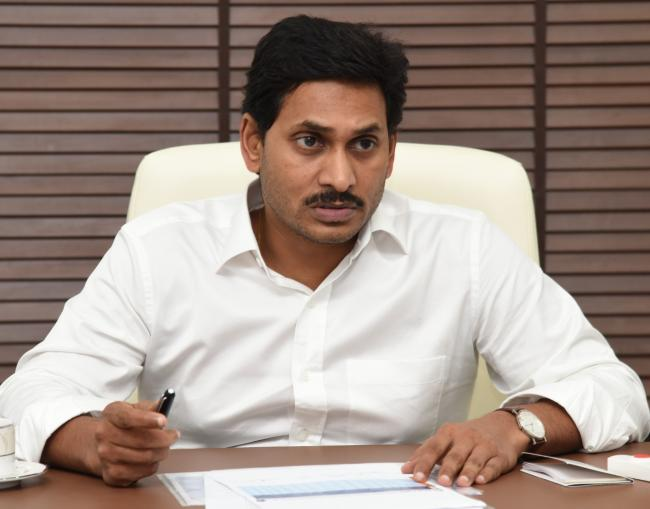 AP CM YS Jagan Calls For Peace In The Country After Ayodhya verdict - Sakshi Post