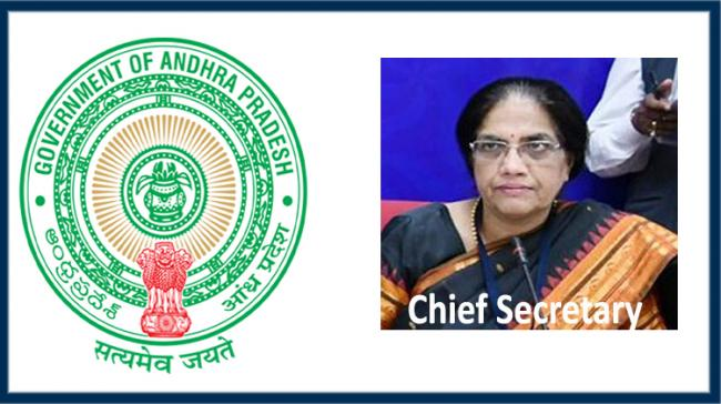 Nilam Sawhney New  Chief Secretary Of AP - Sakshi Post