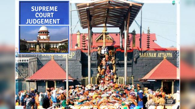 Sabarimala - Sakshi Post