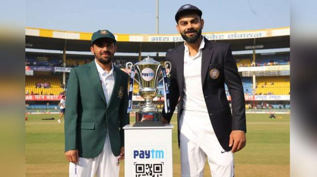 Bangladesh Wins Toss, Elected To Bat In First Test Against India - Sakshi Post
