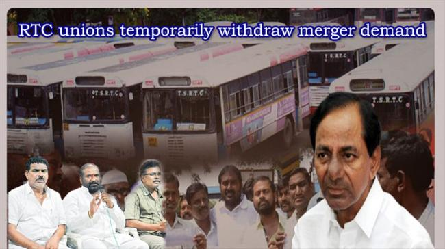 TSRTC unions temporarily withdraw merger demand  - Sakshi Post