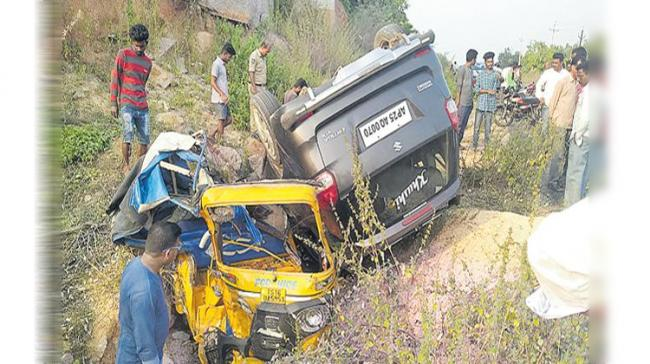 Site of the Accident - Sakshi Post