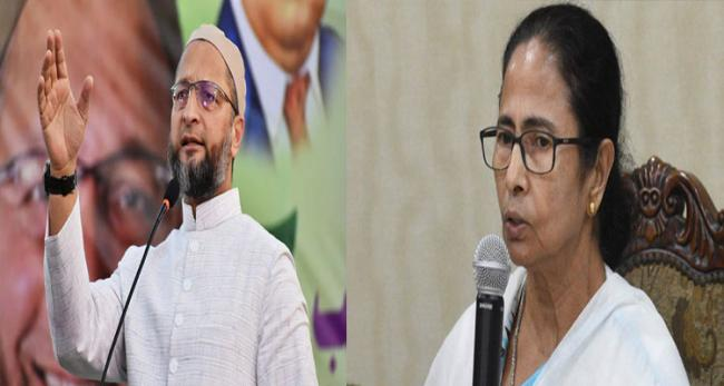 West Bengal Chief Minister Mamata Banerjee while addressing a gathering in Cooch Behar, accused Owaisi's party AIMIM, of trying to create differences between the communities - Sakshi Post