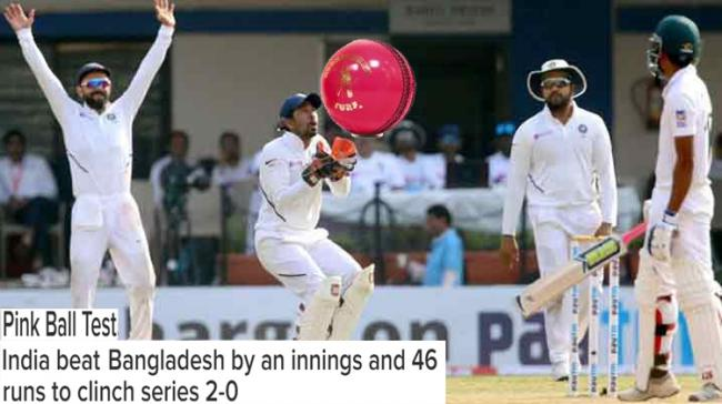 India Clinch Maiden Pink Ball Test, Win Series 2-0 Against Bangladesh - Sakshi Post