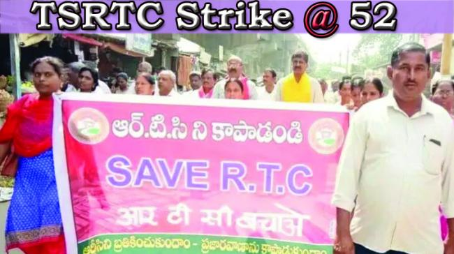 TSRTC Strike - Sakshi Post