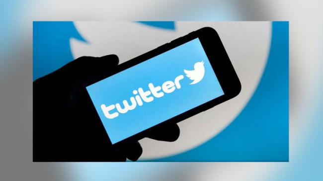 Twitter To Delete Accounts Inactive For Over 6 Months - Sakshi Post