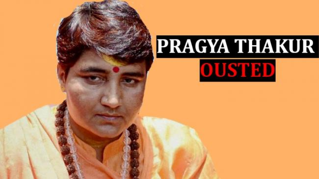 Controversial MP Pragya Thakur To Be Axed From BJP - Sakshi Post