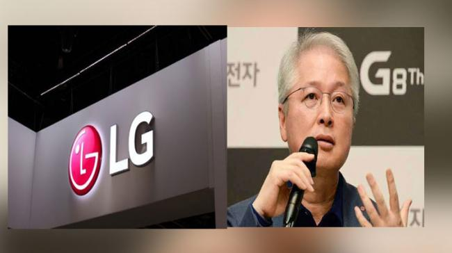 LG Electronics Appoints Its New CEO, Brian Kwon - Sakshi Post