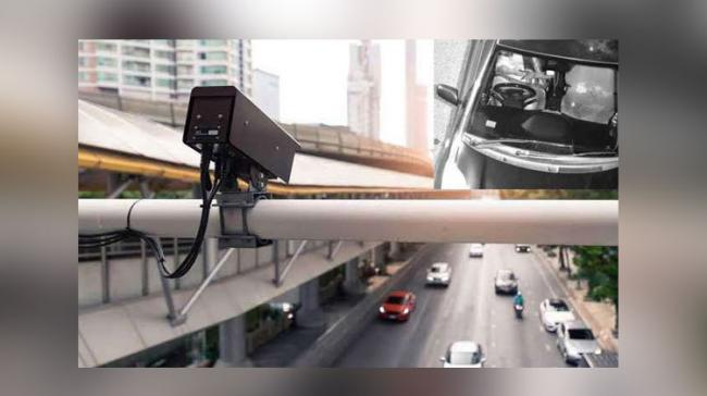 New South Wales in Australia rolls out mobile detection cameras - Sakshi Post