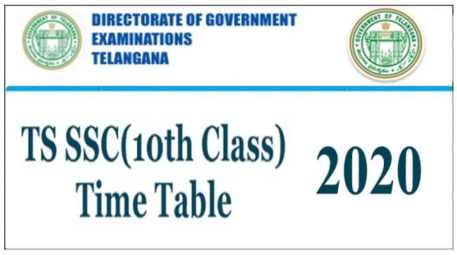 Telangana 10th SSC Time Table For 2020 - Sakshi Post