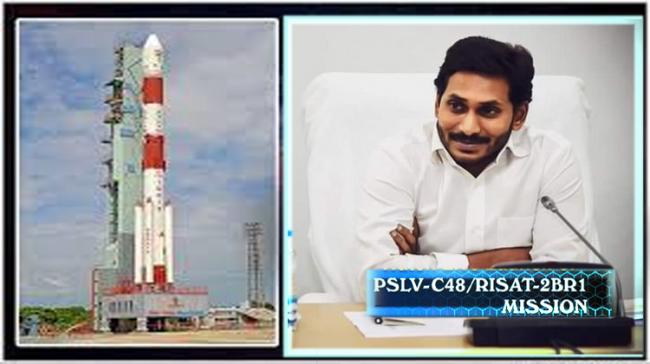 YS Jagan Congratulates ISRO For The Successful Launch Of RISAT-2BR1 - Sakshi Post