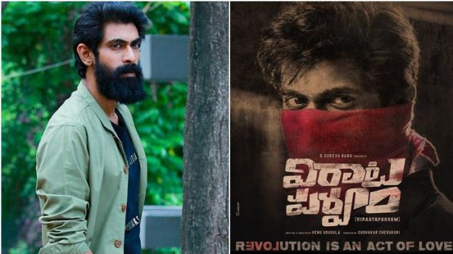 Rana Daggubati's First Look From 'Virata Parvam' - Sakshi Post