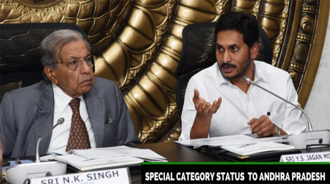 Chief Minister YS Jagan Mohan Reddy with the Chairman of the 15th Finance Commission N.K. Singh - Sakshi Post