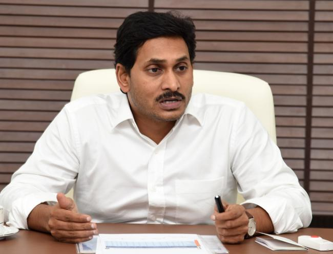 AP CM Likely To Announce Final Decision On Capital After December 27 - Sakshi Post