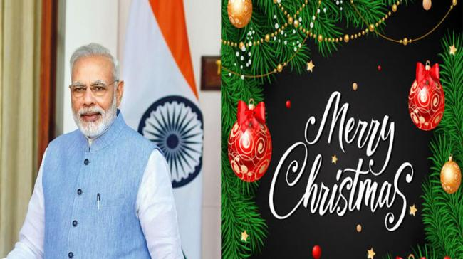 Prime Minister Narendra Modi greeted the people on Christmas - Sakshi Post