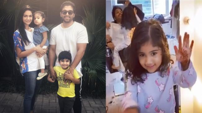 Allu Arjun And His Family - Sakshi Post