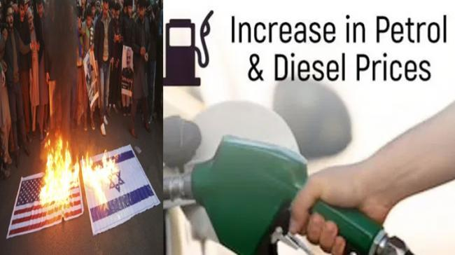 Fuel Prices In India - Sakshi Post