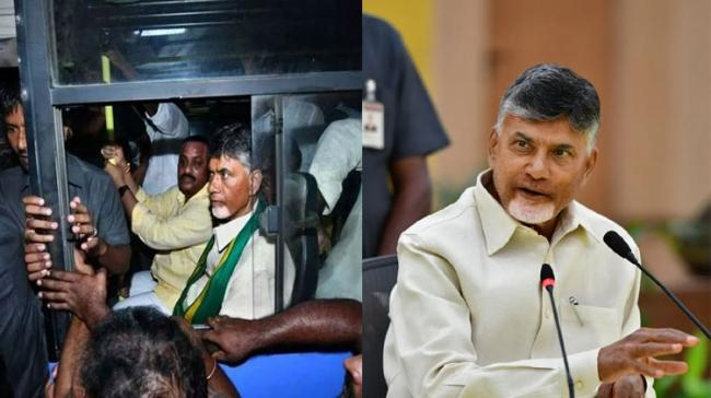 Police detained former Andhra Pradesh Chief Minister N. Chandrababu Naidu and other TDP leaders - Sakshi Post