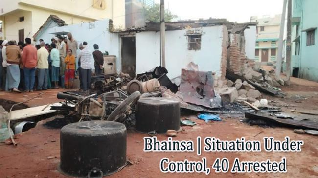 Bhainsa Violence: Situation Under Control, 40 Arrested - Sakshi Post